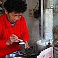 04-12.吃:台南‧蜜餞、零食點心、餅舖、糖炒栗子
