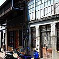台南‧TAIKOO 太古 Mid Century