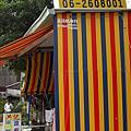 台南‧二空洪記涼麵、涼皮專賣店
