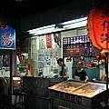 台南‧國華街 三兄弟深海鮮魚湯