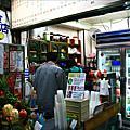 台南‧有的蔬果汁