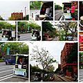 台南‧觀妙茶道站