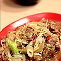 台南‧老紳羊肉(原老曾羊肉 赤崁店)