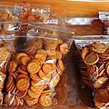 台南‧永合香餅鋪