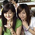 2006.06 廣電新聞上貓空