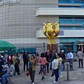 2008.01.11~15 香港 華語紀錄片節