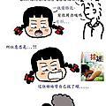 自製QQ圖