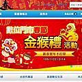 中華電信數位門市eshop
