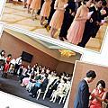 【新娘秘書】【宴客造型】【台北】感謝新人推薦孫千越新秘
