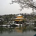 京阪冬季行