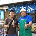 2007-09-21~28日本關東初秋行-Day 7:龍王峽、鬼怒川、池袋、新宿