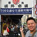 2007-09-21~28日本關東初秋行-Day 8:築地、銀座、皇居、靖國神社、澀谷、護國寺