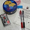 2007-09-21~28日本關東初秋行:各式票券、御守及紀念品區