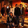 2008-12-05傳聯鴻疆石雅蘭慶生會