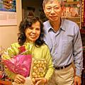 2009-01-09老爸老媽結婚29周年紀念日