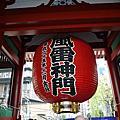 2014 日本關東5天4夜自助旅行