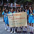 高雄市2013懷念日宣傳影片 拍攝活動(瑞祥場次)