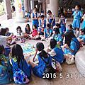 高雄市女童軍會104年六一女童軍節慶祝大會暨假日專科考驗