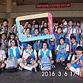 高雄市女童軍會104年度懷念日紀念活動--女童軍餅乾義賣
