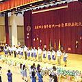 高雄市女童軍會105年六一女童軍節慶祝大會暨假日專科考驗