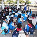 高雄市女童軍會107年世界懷念動籌募懷念日基金 鐵道文化園區場次