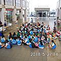 高雄市女童軍會107年六一女童軍節慶祝大會暨假日專科考驗