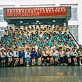 高雄市女童軍會93年暑期五育研修暨中級訓練營