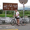 網友分享-319鄉遊記----台東縣關山鎮關山自行車道20080828