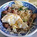 台南食記-國華街肉燥飯
