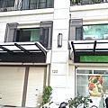 台南食記-巴哈迪印象甜品工房