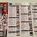 台南食記-香港角(東豐店)