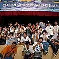 [2008-08-15]北區通識教育研習營