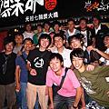 [2008-09-06]電假中秋班聚