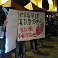 [2008-11-15] 野草莓