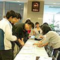 中華植物學會第二十八屆第二次會員大會暨 2012 植物科學前瞻學術研討會