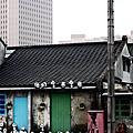 2014.02.24  誠記越料、8%ICE 。永康街