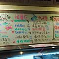 2014.05.28 show壽司