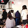 2015.02.02-04 coco結伴台南行