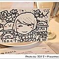 2012-小銅板聚餐