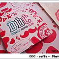 2014.3.18東區-DDC.Caffe