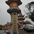 竹林山-觀音寺