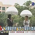 這不是雨傘