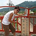 20060904_東豐綠色走廊