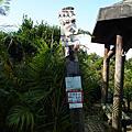 20061019_大崙尾山