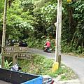 20070527_豹山溪步道