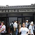 20070805_大屯山