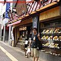20070909_東京廚房
