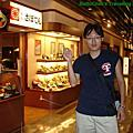 20070908_新宿さぼてん