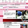 20081013_blog