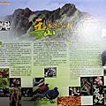 20090811_玉山登頂證明書